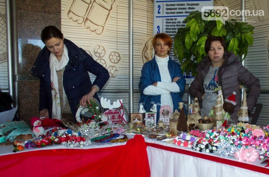 Куда пойти в Днепродзержинске: афиша на 26 марта (фото) - фото 2