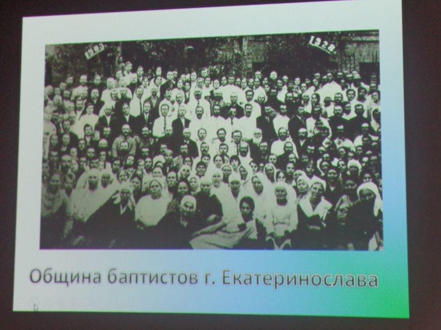 «Время собирать камни»: в рамках научной конференции в Димитрове собрались 16 религиозных конфессий (фото) - фото 22