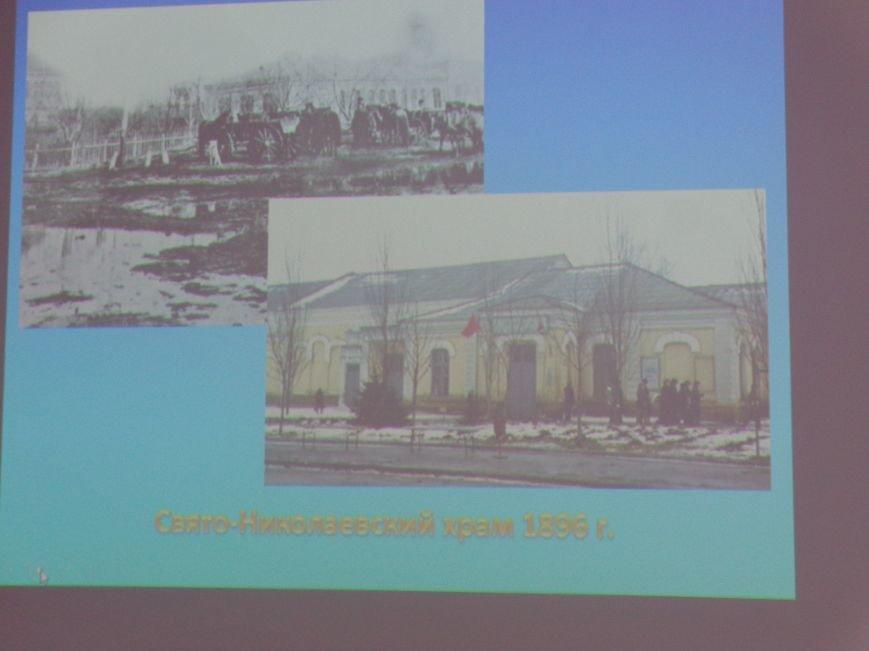 «Время собирать камни»: в рамках научной конференции в Димитрове собрались 16 религиозных конфессий (фото) - фото 14