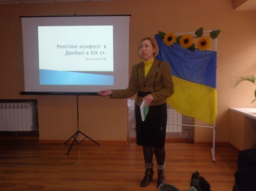 «Время собирать камни»: в рамках научной конференции в Димитрове собрались 16 религиозных конфессий (фото) - фото 3