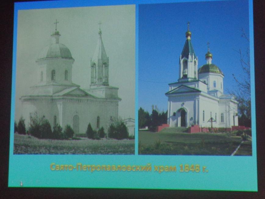 «Время собирать камни»: в рамках научной конференции в Димитрове собрались 16 религиозных конфессий (фото) - фото 13