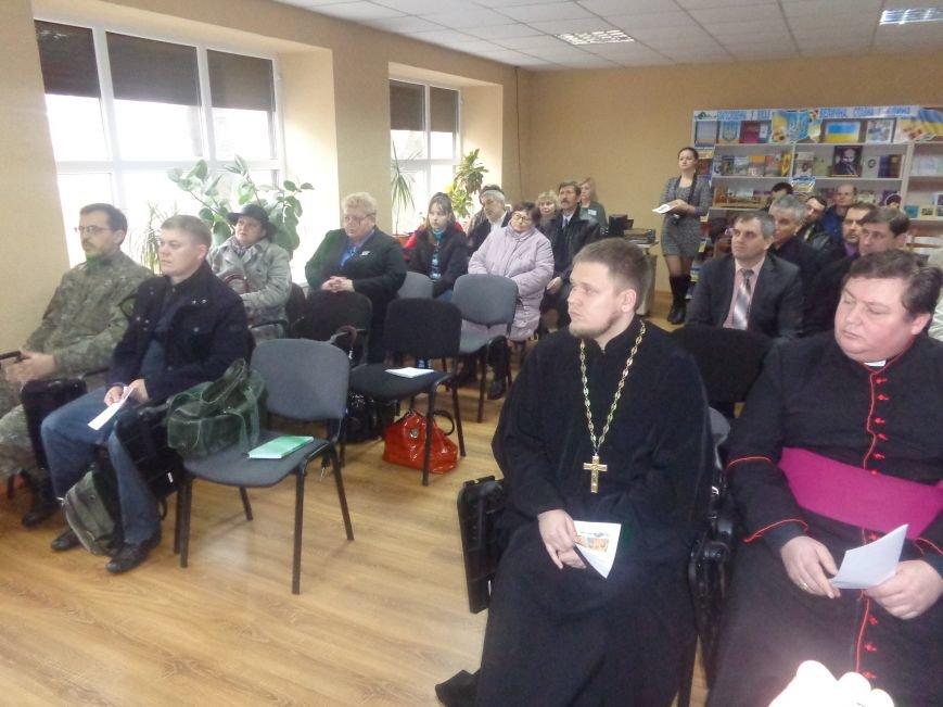«Время собирать камни»: в рамках научной конференции в Димитрове собрались 16 религиозных конфессий (фото) - фото 7
