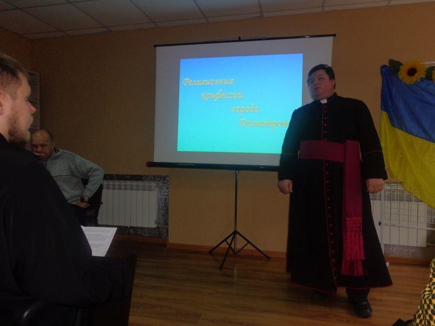 «Время собирать камни»: в рамках научной конференции в Димитрове собрались 16 религиозных конфессий (фото) - фото 19