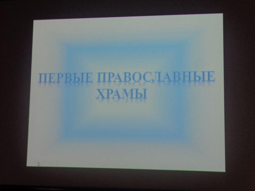 «Время собирать камни»: в рамках научной конференции в Димитрове собрались 16 религиозных конфессий (фото) - фото 11