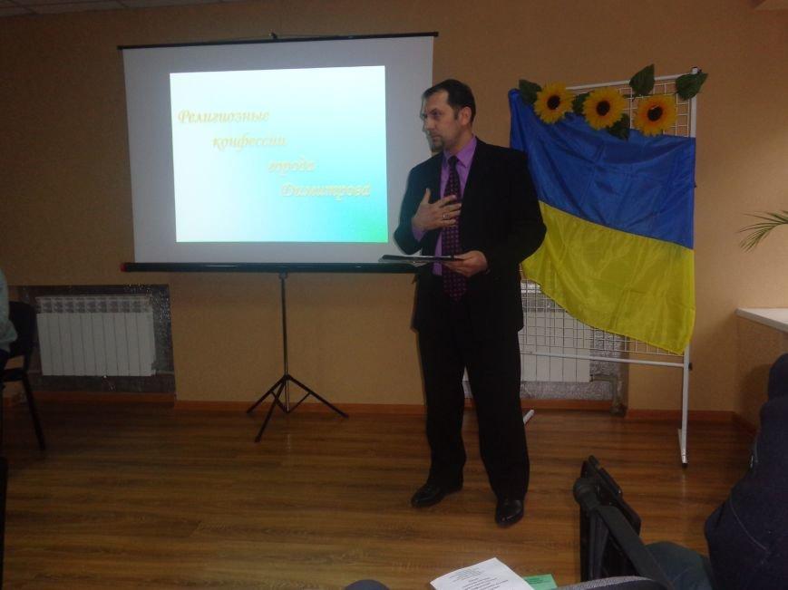 «Время собирать камни»: в рамках научной конференции в Димитрове собрались 16 религиозных конфессий (фото) - фото 26