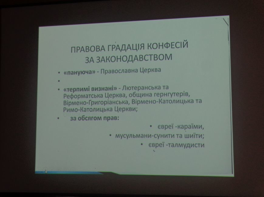 «Время собирать камни»: в рамках научной конференции в Димитрове собрались 16 религиозных конфессий (фото) - фото 6