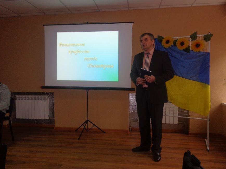 «Время собирать камни»: в рамках научной конференции в Димитрове собрались 16 религиозных конфессий (фото) - фото 23