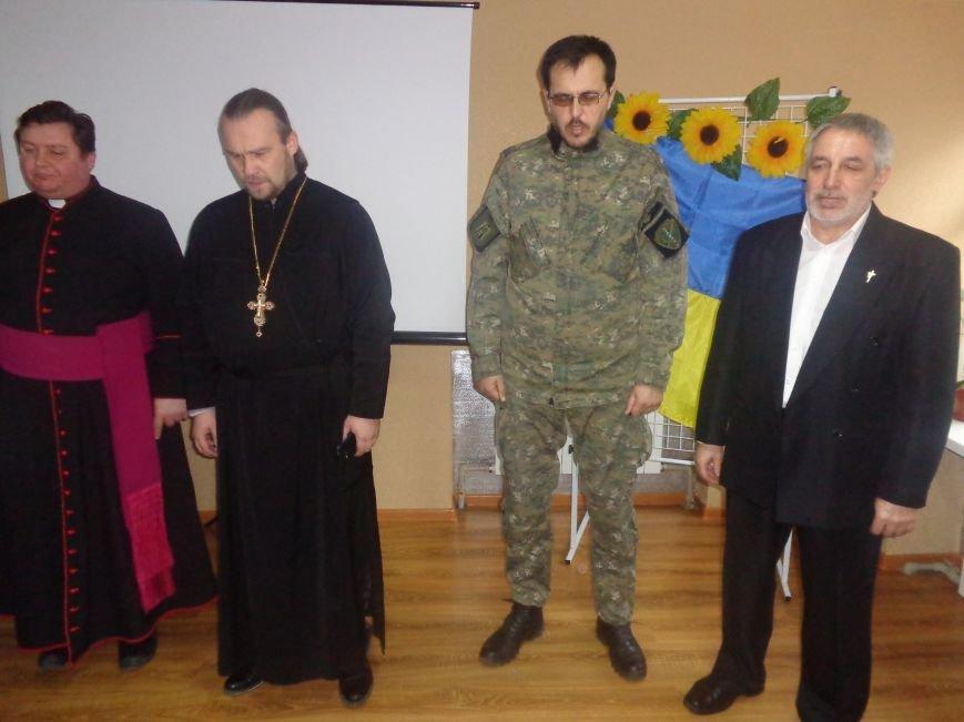 «Время собирать камни»: в рамках научной конференции в Димитрове собрались 16 религиозных конфессий (фото) - фото 30