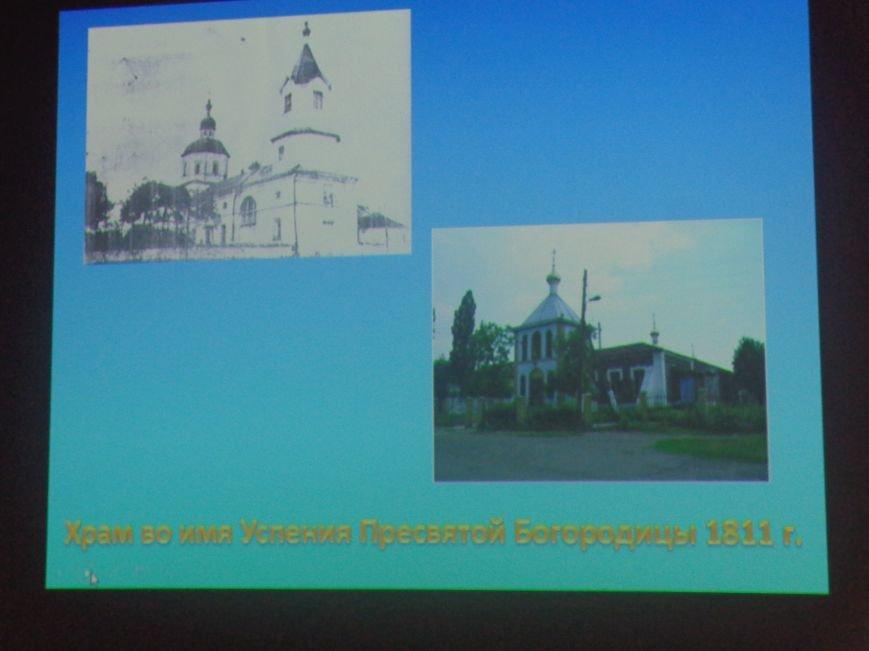 «Время собирать камни»: в рамках научной конференции в Димитрове собрались 16 религиозных конфессий (фото) - фото 12