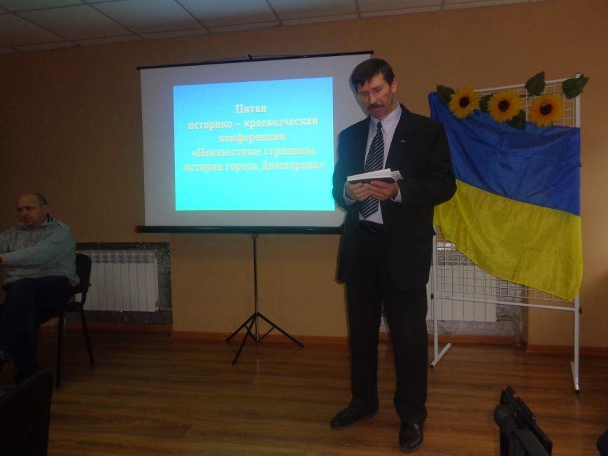 «Время собирать камни»: в рамках научной конференции в Димитрове собрались 16 религиозных конфессий (фото) - фото 28