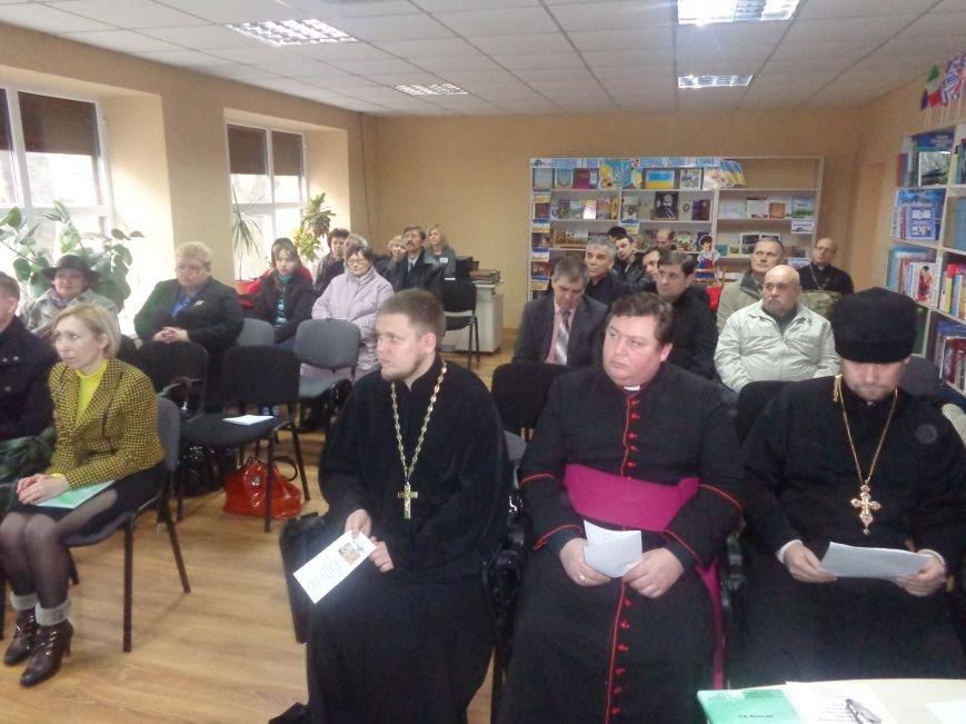 «Время собирать камни»: в рамках научной конференции в Димитрове собрались 16 религиозных конфессий (фото) - фото 9