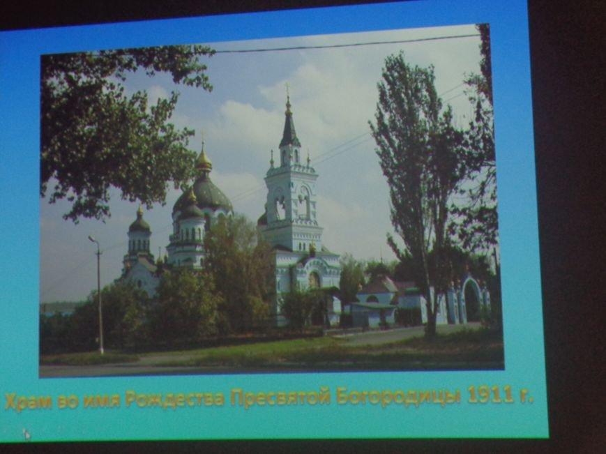 «Время собирать камни»: в рамках научной конференции в Димитрове собрались 16 религиозных конфессий (фото) - фото 15
