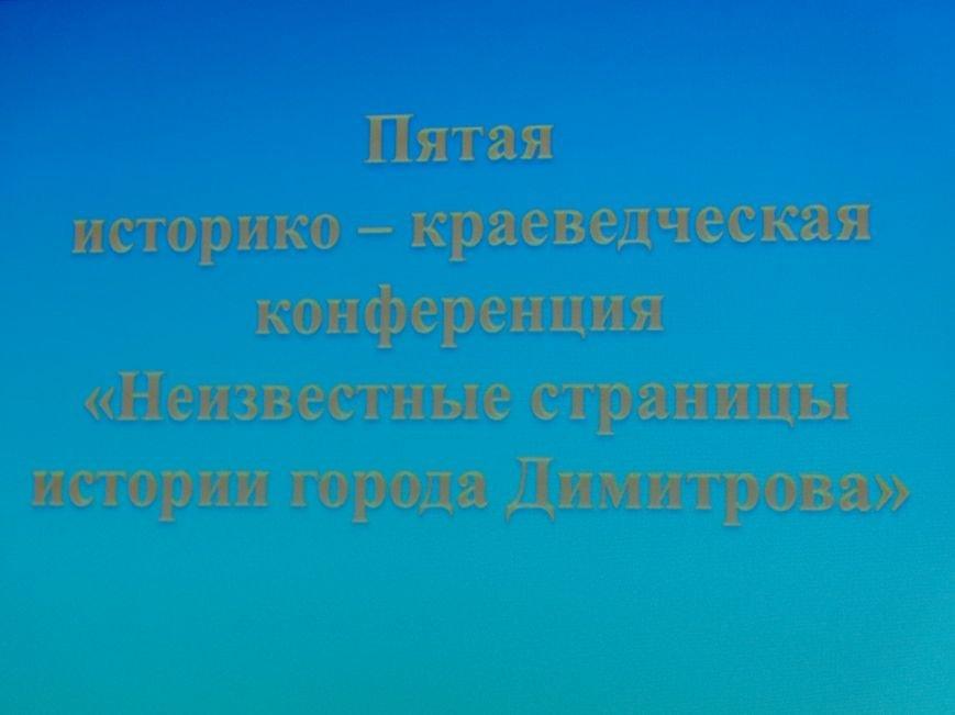 «Время собирать камни»: в рамках научной конференции в Димитрове собрались 16 религиозных конфессий (фото) - фото 2
