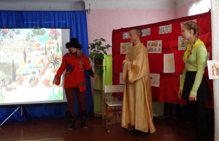 Воспитанникам школы-интерната в Димитрове (Мирнограде) рассказали о законах, правах и обязанностях (фото) - фото 3