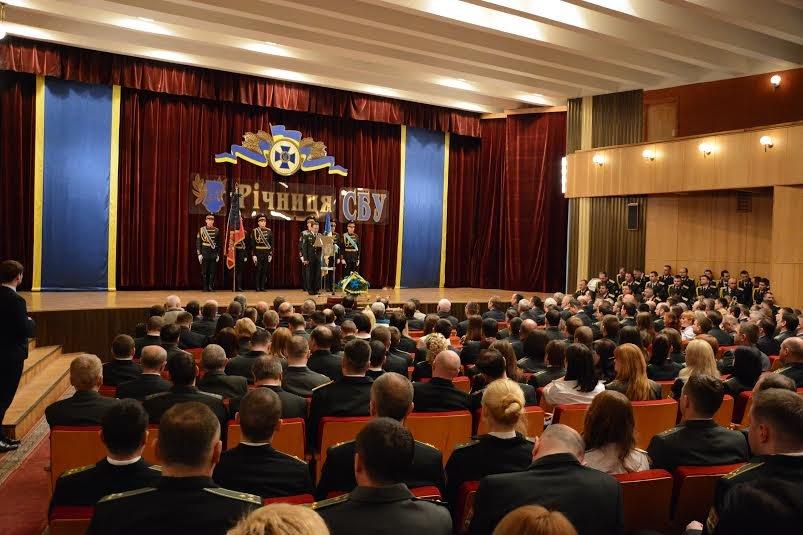 Як у Львові святкували день створення Служби безпеки України (ФОТО) (фото) - фото 1