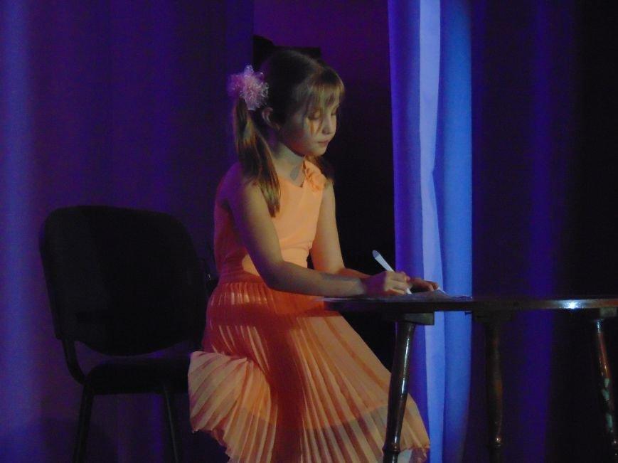 Мариупольцам подарили праздник музыки, стихов и любви (ФОТО+ВИДЕО) (фото) - фото 6