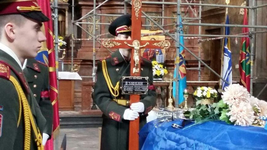 У Львові провели в останню дорогу двох воїнів із зони АТО (ФОТО), фото-8