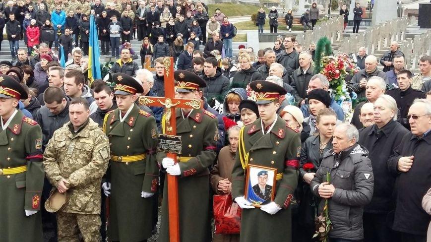 У Львові провели в останню дорогу двох воїнів із зони АТО (ФОТО) (фото) - фото 1