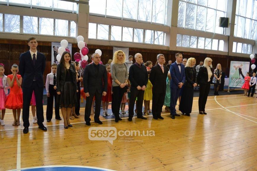 В Днепродзержинске проводится Кубок города по спортивным танцам (фото) - фото 3