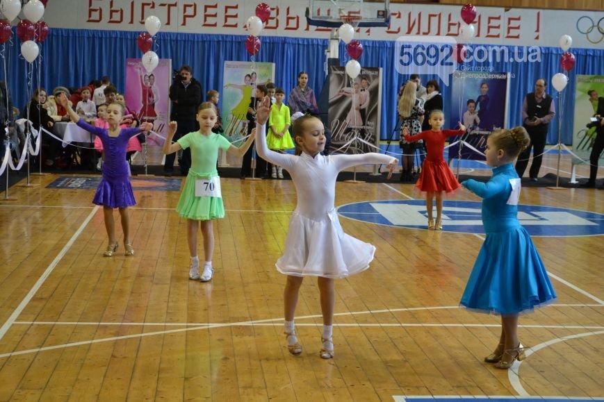 В Днепродзержинске проводится Кубок города по спортивным танцам (фото) - фото 5