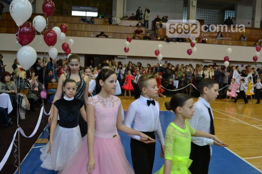 В Днепродзержинске проводится Кубок города по спортивным танцам (фото) - фото 1