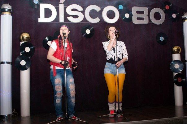 Кубинские звезды в Новополоцке: в «PLAZA Вернисаж» звучали хиты 80-х (фото) - фото 3