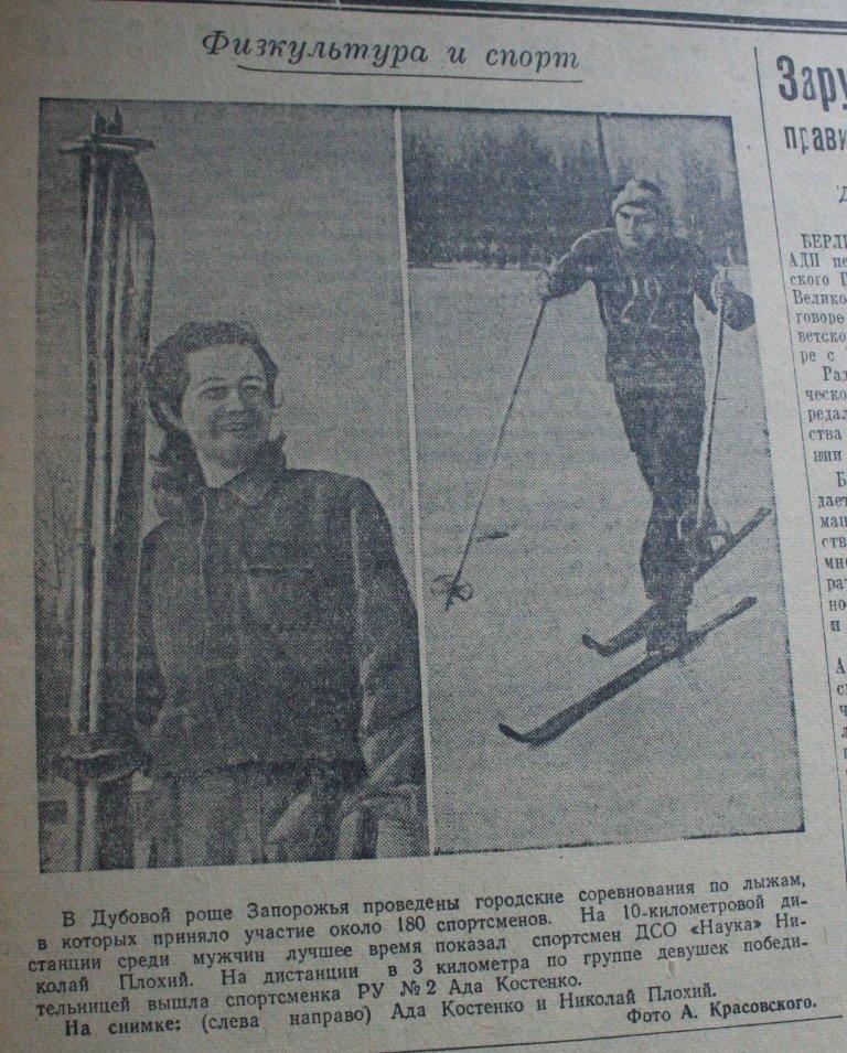 Пресса прошлых лет: в Запорожье баллотируются «любители Путина», выступает Цой и переименовывают проспект (фото) - фото 8