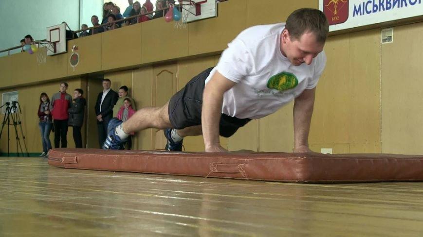 «Тато, мама, я – спортивна сім'я» - обласні змагання у Білій Церкві (фото) - фото 9