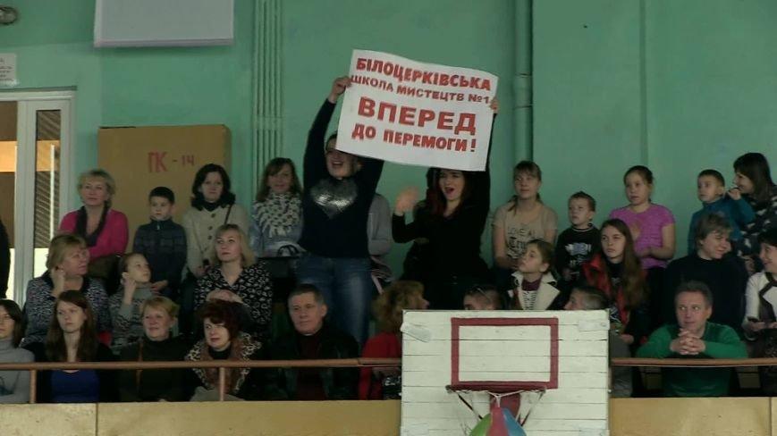 «Тато, мама, я – спортивна сім'я» - обласні змагання у Білій Церкві (фото) - фото 14