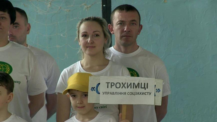 «Тато, мама, я – спортивна сім'я» - обласні змагання у Білій Церкві (фото) - фото 8