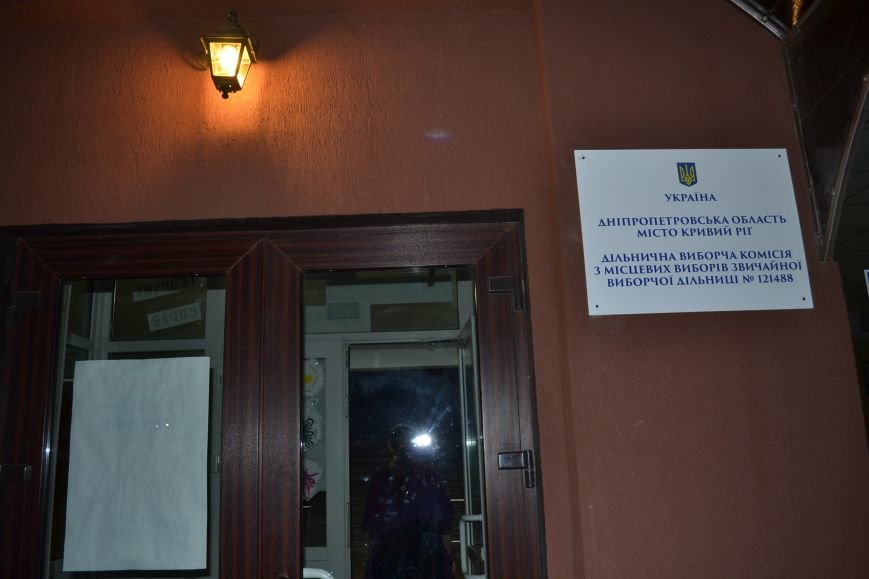 На избирательных участках Кривого Рога готовятся к подведению итогов голосования (ФОТО), фото-1