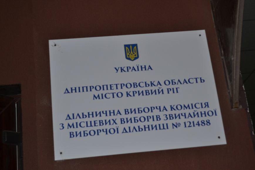 На избирательных участках Кривого Рога готовятся к подведению итогов голосования (ФОТО), фото-2