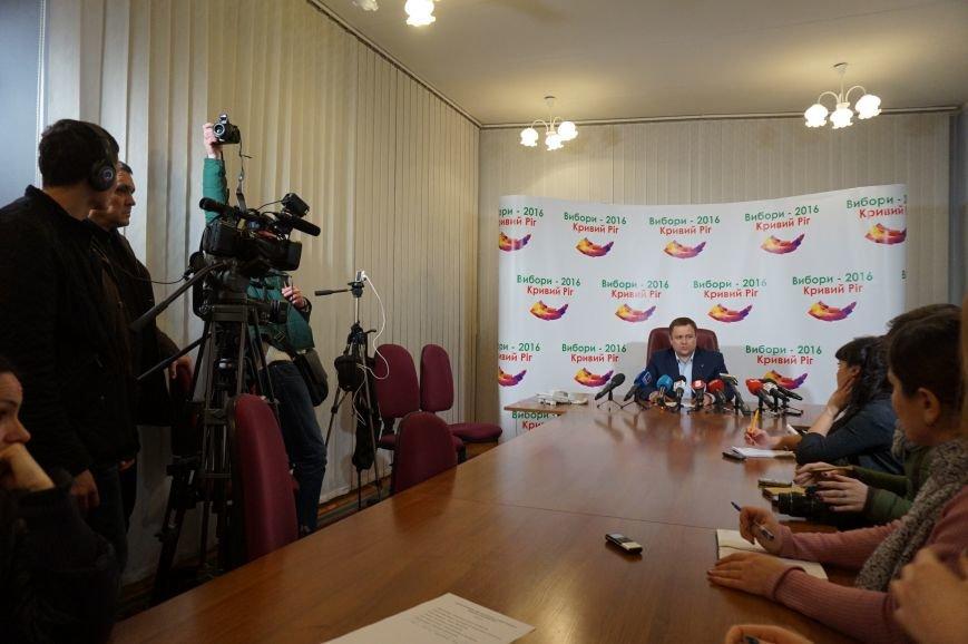 Председатель Криворожского горизбиркома: Явка просто дикая, жалоб пока только две (ФОТО) (фото) - фото 2