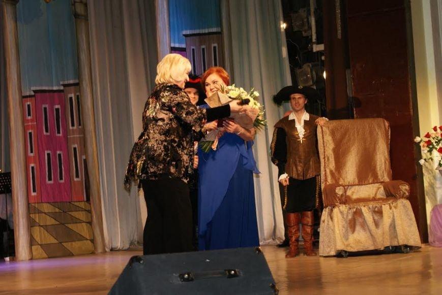 В Днепродзержинске поздравили деятелей театрального искусства, фото-3