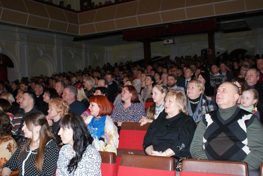 В Днепродзержинске поздравили деятелей театрального искусства, фото-1