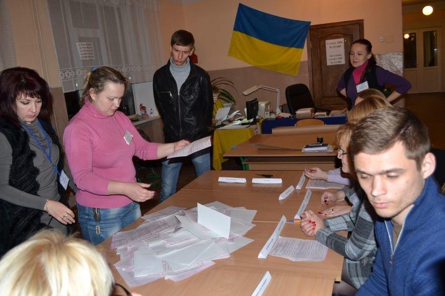 Как проголосовали в Кривом Роге на внеочередных выборах мэра (ФОТО), фото-3