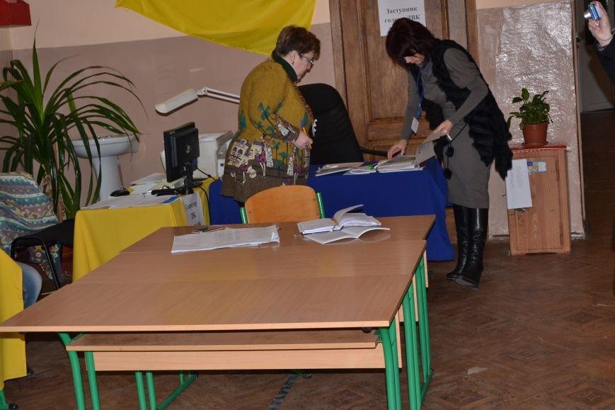 Как проголосовали в Кривом Роге на внеочередных выборах мэра (ФОТО), фото-2