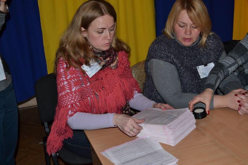 Как проголосовали в Кривом Роге на внеочередных выборах мэра (ФОТО), фото-6