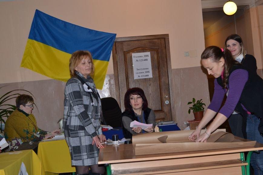 Как проголосовали в Кривом Роге на внеочередных выборах мэра (ФОТО), фото-11