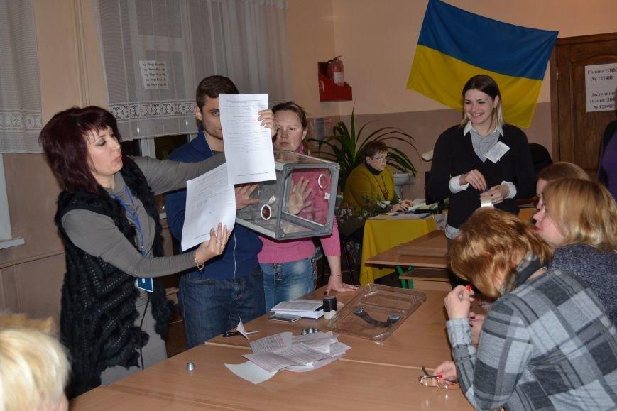 Как проголосовали в Кривом Роге на внеочередных выборах мэра (ФОТО), фото-12