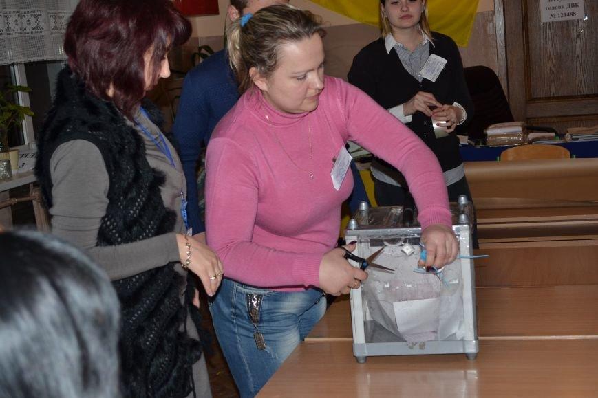 Как проголосовали в Кривом Роге на внеочередных выборах мэра (ФОТО), фото-13