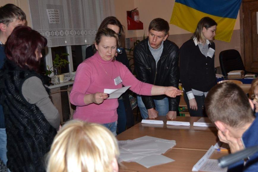 Как проголосовали в Кривом Роге на внеочередных выборах мэра (ФОТО), фото-15
