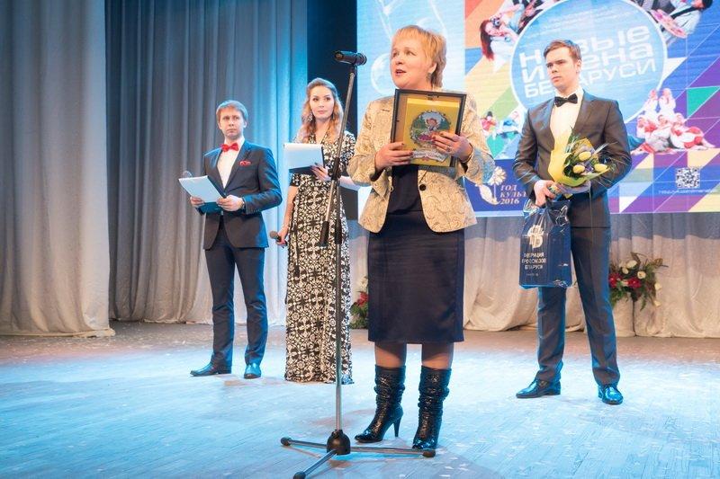 В Гродно выбрали финалистов конкурса «Новые имена Беларуси» (фоторепортаж) (фото) - фото 23
