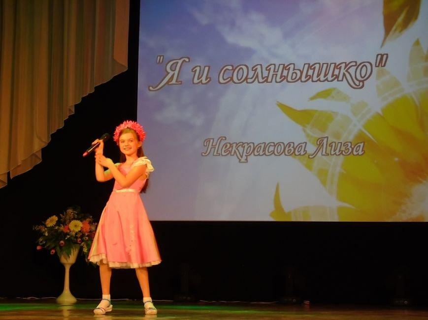 Концерт «О весне, о музыке, о себе» получил признание полевчан (фото), фото-6
