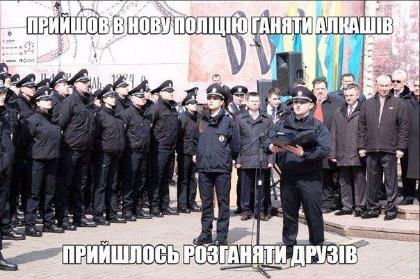 На прийняття чернівецькими поліцейськими присяги соціальні мережі відповіли фотожабами (фото) - фото 1