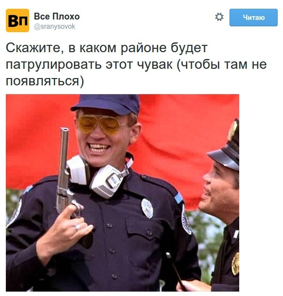 На прийняття чернівецькими поліцейськими присяги соціальні мережі відповіли фотожабами (фото) - фото 3