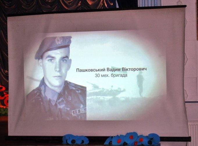 У Баранівці вшанували загиблих учасників АТО (фото) - фото 1