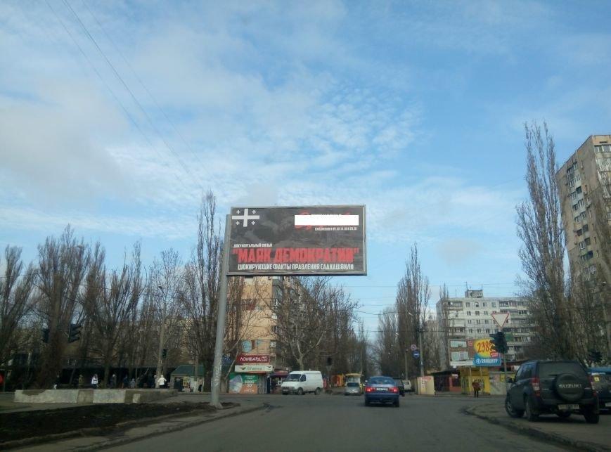 """cef2c21bef9e10c760aab8f74c29a46b """"Чернуху"""" против Саакашвили в Одессе теперь показывают по телевизору"""