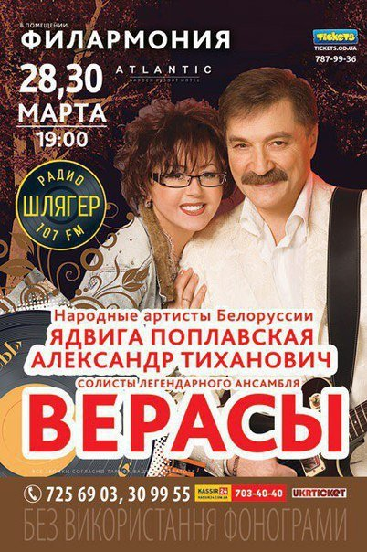 Топ-5 развлечений в Одессе сегодня: мюзикл, комедия, концерт, вечеринка, дегустация виски (ФОТО, ВИДЕО) (фото) - фото 3