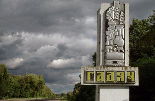 ТОП-5 місць куди варто «Мандрувати Полтавщиною» цієї весни (фото) - фото 2